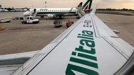 Σε ποια ευρωπαϊκά αεροδρόμια αναμένεται χάος το Πάσχα