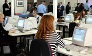 Στην Αττική η πρώτη κεντρική Εισπρακτική Υπηρεσία του Δημοσίου