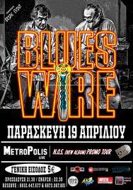 Blues Wire στο Metropolis Live