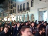 Πραγματοποιήθηκε πορεία φοιτητών στο κέντρο της Πάτρας