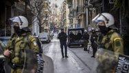 Τραυματίστηκε αστυνομικός σε επεισόδια στα Εξάρχεια