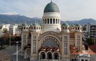 Άγιος Ανδρέας - Η μεγαλοπρέπεια του Ιερού Ναού από ψηλά! (video)
