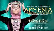 Αρμενία - Η Μουσική Αστραμάξα του Κόσμου' στο Christmas Theater