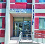 Κάλεσμα των βουλευτών του ΣΥΡΙΖΑ στους υποψήφιους δημάρχους της Αιγιαλείας