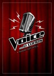 Voice ο Τόπος - Karaoke Night 4 στο Προαύλιο