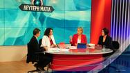 ΕΡΤ: Κατερίνα Ακριβοπούλου και Σωτήρης Καψώχας αποχαιρέτησαν το τηλεοπτικό κοινό (video)