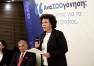 Αθηνά Τραχήλη: 'Τέλος στους Δήμους-φτωχούς συγγενείς'