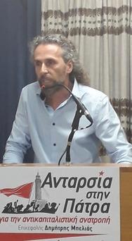 Παρουσιάστηκε το ψηφοδέλτιο της δημοτικής κίνησης «Ανταρσία στην Πάτρα για την αντικαπιταλιστική ανατροπή»