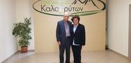 Αθηνά Τραχήλη: Η επίσκεψη στα Καλάβρυτα και η εδραιωμένη πεποίθηση των πολιτών