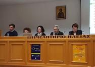 Δυτ. Ελλάδα: Συνεχίζονται οι ενημερωτικές εκδηλώσεις για τις δράσεις της Εξωστρέφειας και των Δημιουργικών Επιχειρήσεων