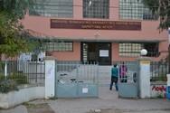 Το Αίγιο ξεσηκώνεται για την κατάργηση του τμήματος Οπτικής - Οπτομετρίας