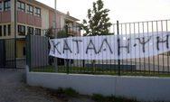 Πάτρα: 'Ηλεκτρισμένη' ατμόσφαιρα σε σχολικό συγκρότημα λόγω κατάληψης και... Γαβρόγλου!
