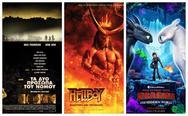 Αίγιο: Έρχεται ο 'Hellboy' στον 'Απόλλωνα' και μαζί του 'τα Δύο Πρόσωπα του Νόμου'