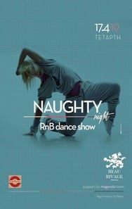 Last Naughty Night at Beau Rivage - Public House
