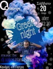 Greek Night by Nakos Triantafyllis at Q lounge