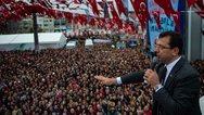 Έχασε οριστικά την Κωνσταντινούπολη ο Ερντογάν - Δήμαρχος ο Ιμάμογλου