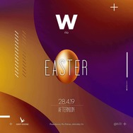 Easter Afternoon Party at W Rio