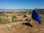 Πάτρα - Ανοικτή επιστολή της Συντονιστικής Επιτροπής Ανατολικού Διαμερίσματος στον Αλέξη Τσίπρα