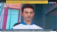 Ρωσία: Ρομπότ... ο νέος παρουσιαστής ειδήσεων στο κανάλι 'Rossiya 24' (φωτο)