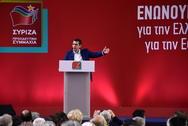 Τσίπρας από Πάτρα: 'Διαλέγουμε την Ευρώπη των πολλών και όχι αυτή της ελίτ' (pics)