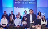 Μητσοτάκης για ΣΥΡΙΖΑ: 'Από Κουρουμπλή στον Κόκκαλη, ένας Τζουμάκας δρόμος' (video)