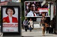 Στις κάλπες καλούνται σήμερα οι πολίτες της Βόρειας Μακεδονίας για τις προεδρικές εκλογές