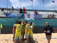 Πάτρα: Διεθνές τουρνουά beach soccer 'Spyros Abramis' από τη Νάπολη