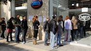 ΟΑΕΔ: Τι δείχνουν τα στοιχεία για την ανεργία το Μάρτιο
