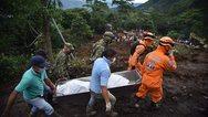Κολομβία: Τουλάχιστον 20 νεκροί - 10 αγνοούμενοι από κατολίσθηση