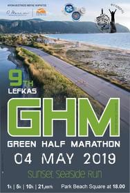 9ος Πράσινος Ημιμαραθώνιος στη Λευκάδα