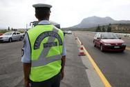 Απαγόρευση κυκλοφορίας φορτηγών κατά την περίοδο των εορτών του Πάσχα και Πρωτομαγιάς
