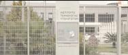 Οδοιπορικό στο κτίριο 'Δημήτρης Μαρίτσας' - Ένας χώρος έρευνας και καινοτομίας δίπλα στην Πάτρα (video)