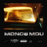 "SNIK - Ο κορυφαίος ράπερ της Ελλάδας σκάει με το νέο single ""Monos Mou"" (video)"