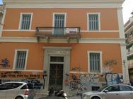 H ΕΤΑΔ αναζητά ενοικιαστή για το κτίριο της παλιάς Νομαρχίας στην Πάτρα