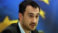 Αλέξης Χαρίτσης: 'Προτεραιότητα οι κοινωνικές ομάδες που υπέφεραν περισσότερο από την κρίση'