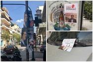 'Πνίγεται' η Πάτρα από τις αφίσες και τα φέι βολάν των υποψηφίων (pics)