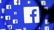 Δυτική Ελλαδα: Απειλούσε να αυτοκτονήσει μέσω Facebook ανήμερα το Πάσχα