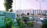 Νοσοκομειακοί Γιατροί: 'Από θαύμα δεν θρηνήσαμε κι άλλο θύμα στο ΠΠΝΠ'