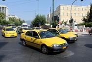 Τροπολογία της κυβέρνησης υπέρ των ταξί