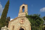Πάτρα - Γιορτάζει το εκκλησάκι του Αποστόλου Θωμά στην Achaia Clauss