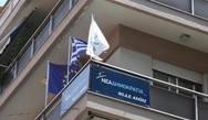 Στα γραφεία της ΝΟΔΕ Αχαΐας οι υποψήφιες για την Ευρωβουλή, Αφροδίτη Μπέλτα & Βασιλική Λαζαράκου