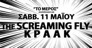 The Screaming Fly & KΡΑΑΚ at To Meros