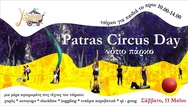 Patras Circus Day στο Νότιο Πάρκο