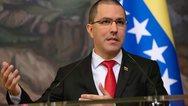 Βενεζουέλα: Είμαστε «έτοιμοι» σε περίπτωση στρατιωτικής επίθεσης των ΗΠΑ