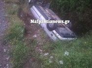 Δυτική Ελλάδα: Αυτοκίνητο έπεσε σε χαράδρα (video)
