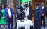 Αποδοκίμασαν ιερέα σε εγκαίνια υποψηφίου του ΣΥΡΙΖΑ στη Φλώρινα (video)