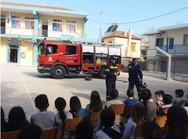 Πάτρα: Οι πυροσβέστες και ο Μαξ της 6ης ΕΜΑΚ πήγαν στο 40ο Δημοτικό Σχολείο