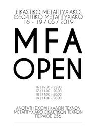Έκθεση MFA Open στην Ανώτατη Σχολή Καλών τεχνών
