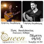 Live στο Queen cafe-bistrot