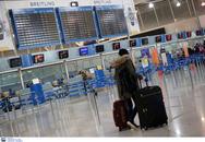 Στην 3η θέση παγκοσμίως το αεροδρόμιο Ελευθέριος Βενιζέλος!